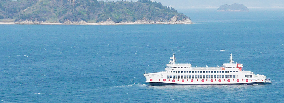 A voyage of bliss while travelling to the islands in the Seto Inland Sea by ship